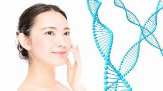 肌質遺伝子検査